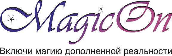 MagicOn - включи магию дополненной реальности